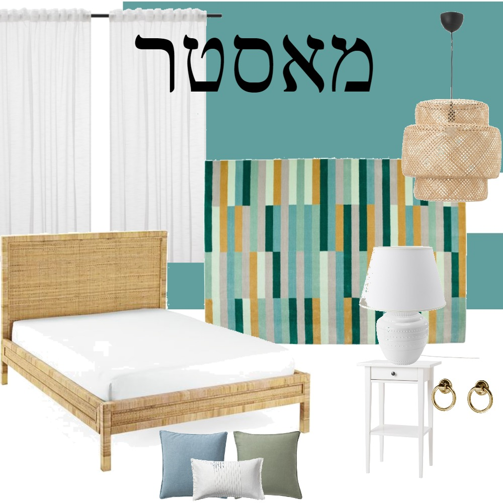 master bedroom Mood Board by naamaetedgi on Style Sourcebook