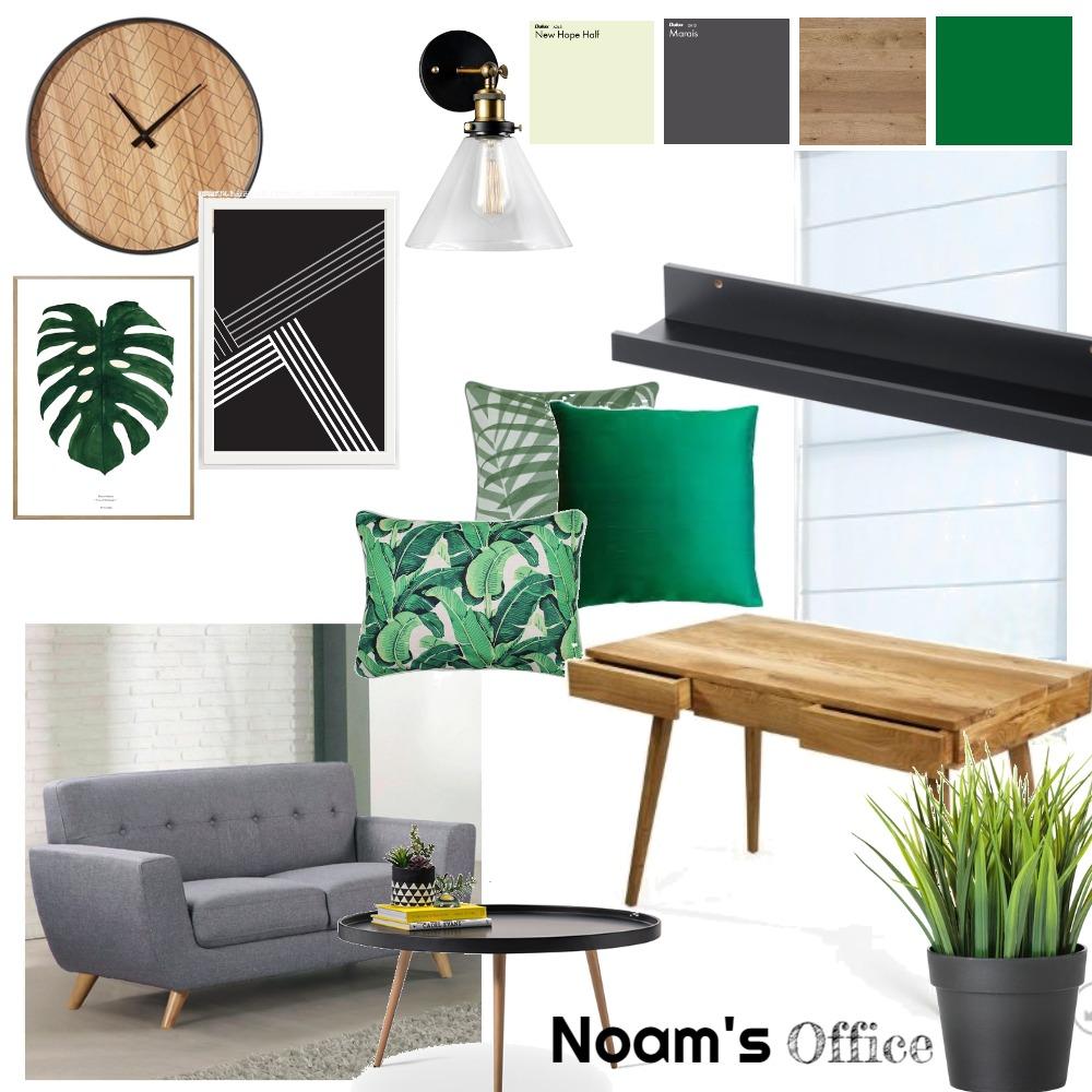 noam's office Mood Board by rinatgilad on Style Sourcebook