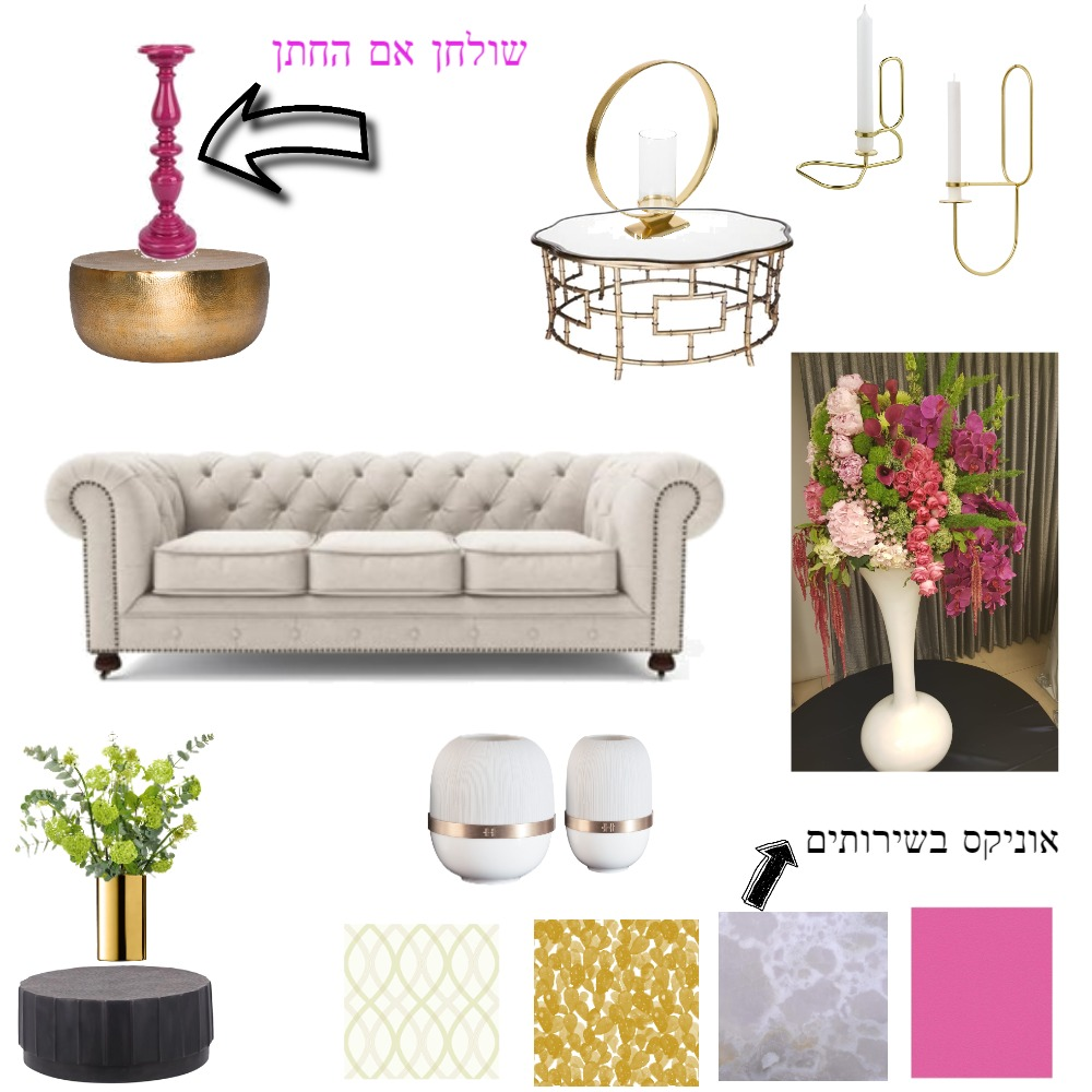 אסתוש Interior Design Mood Board by dafna999 on Style Sourcebook