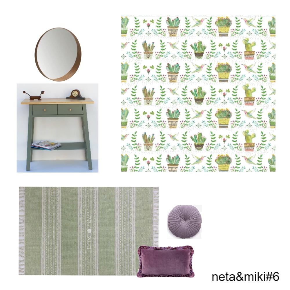 neta&miki#6 Mood Board by oritschul on Style Sourcebook