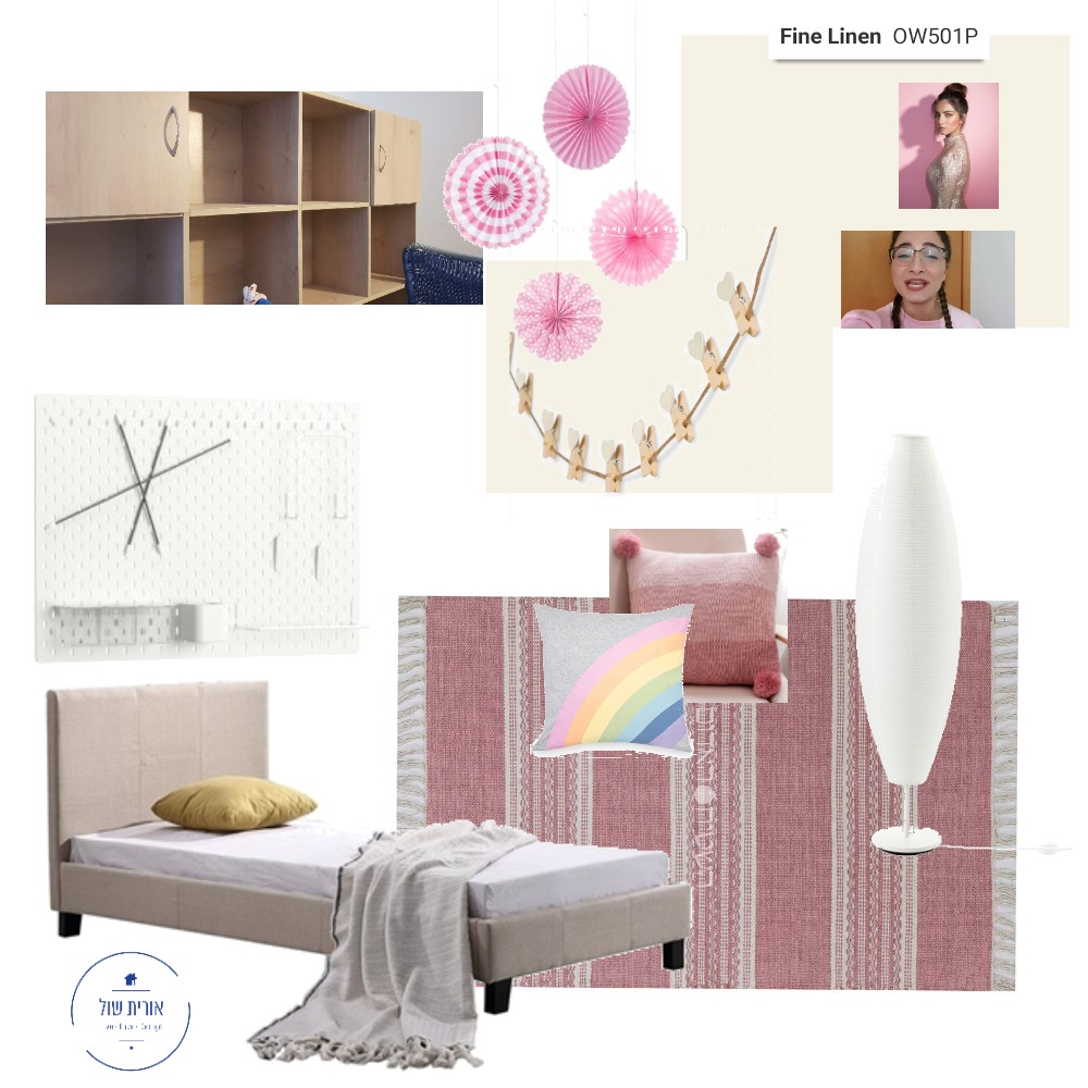 shir #2 Interior Design Mood Board by oritschul on Style Sourcebook