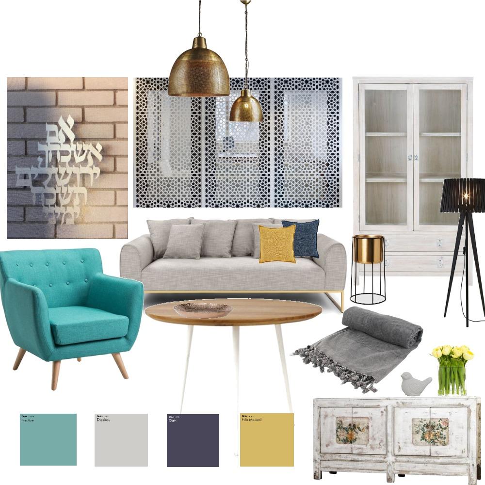 משפחת מלכי Interior Design Mood Board by moshe40 on Style Sourcebook
