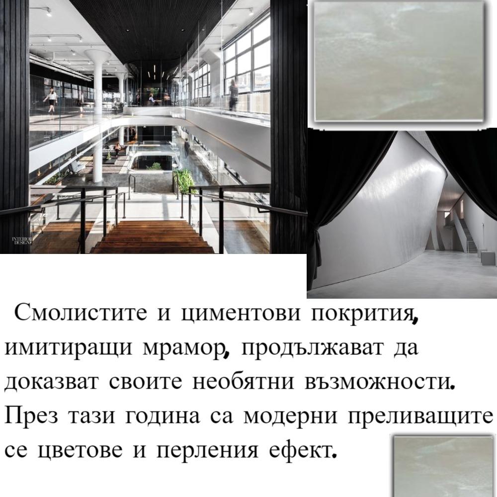 магазини Interior Design Mood Board by Daniela on Style Sourcebook