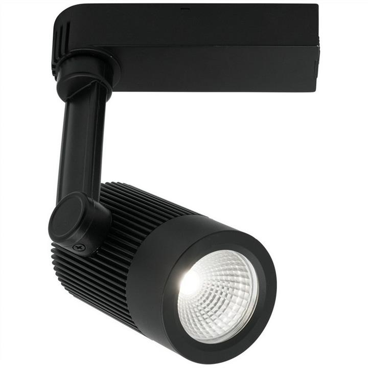 Orion Dimmable LED Track Light Spot Head, Black