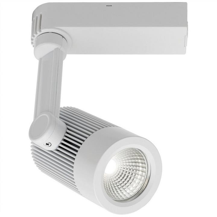 Orion Dimmable LED Track Light Spot Head, White