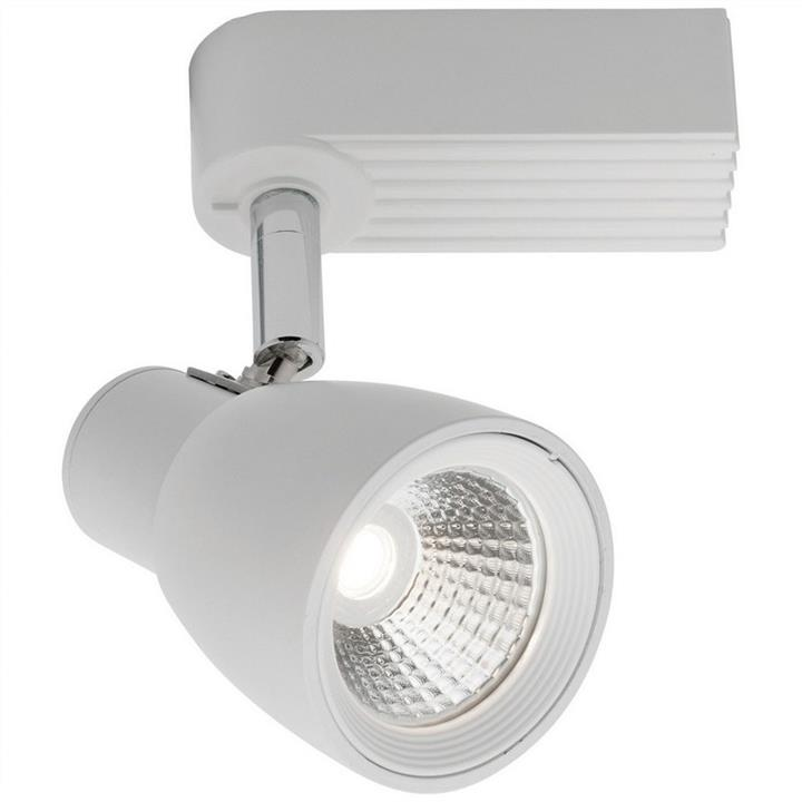 Jamison Dimmable LED Track Light Spot Head, White