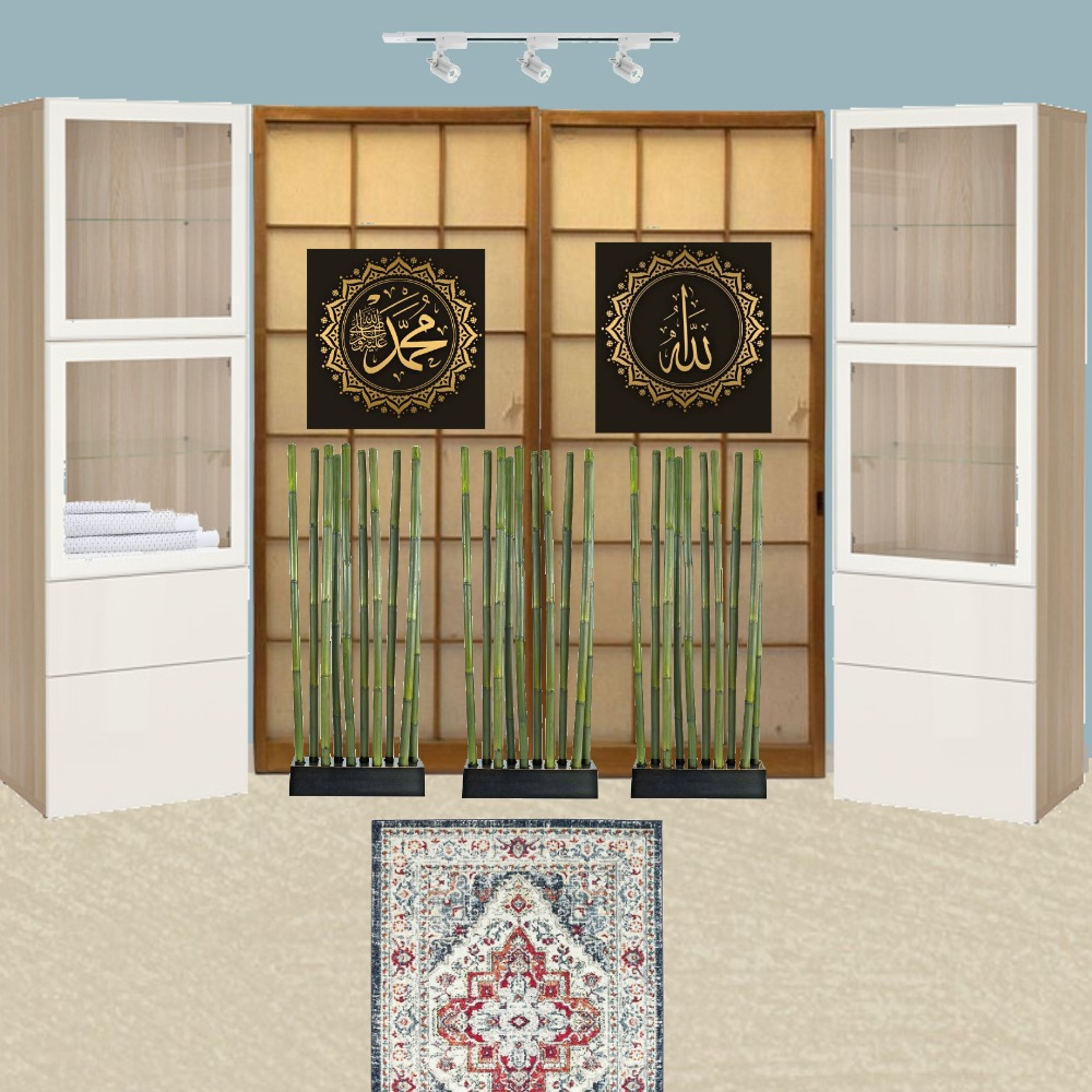 mushola Interior Design Mood Board by shabilasucianty on Style Sourcebook