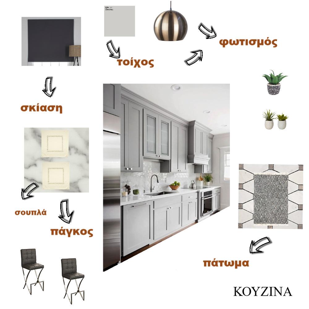 ΚΟΥΖΙΝΑ Interior Design Mood Board by eva33 on Style Sourcebook