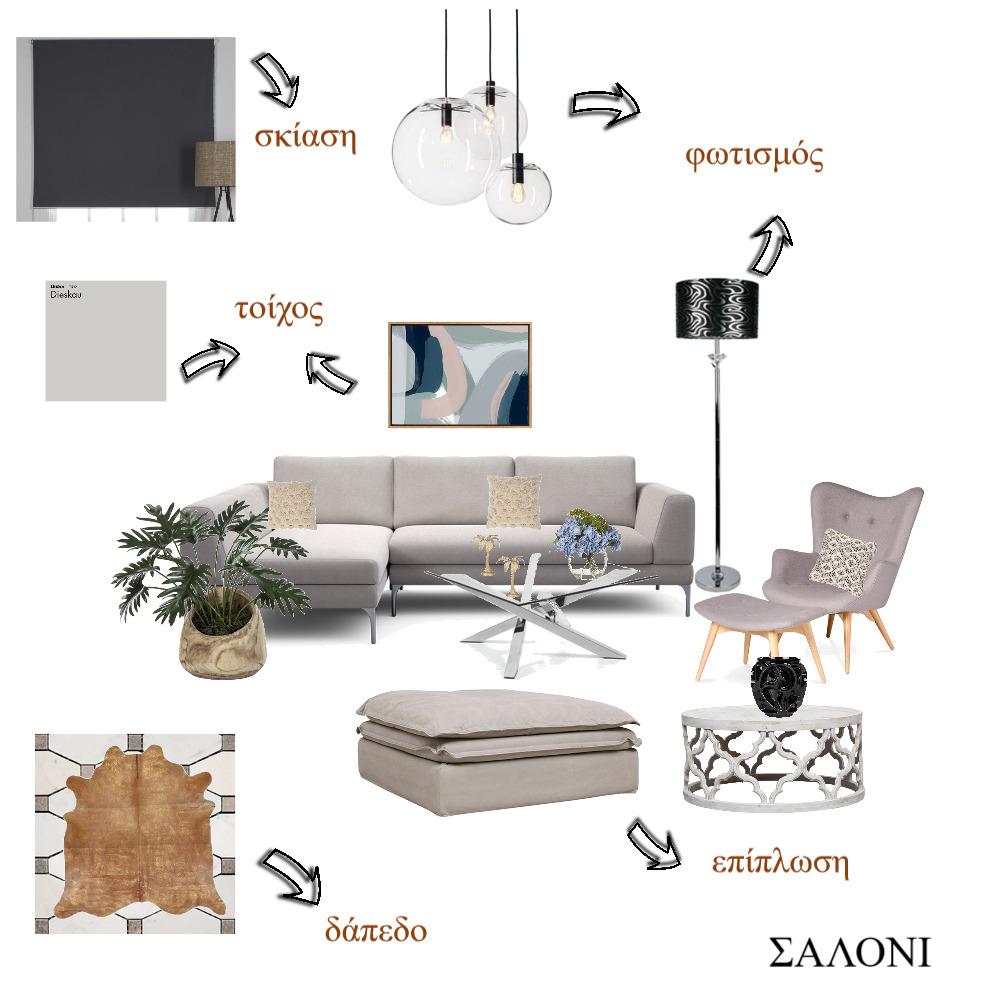 ΣΑΛΟΝΙ Interior Design Mood Board by eva33 on Style Sourcebook