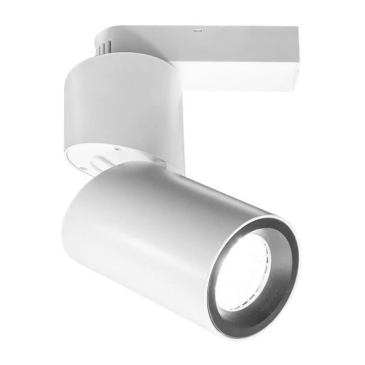 Trax Metal LED Track Light Head, 4000K, White