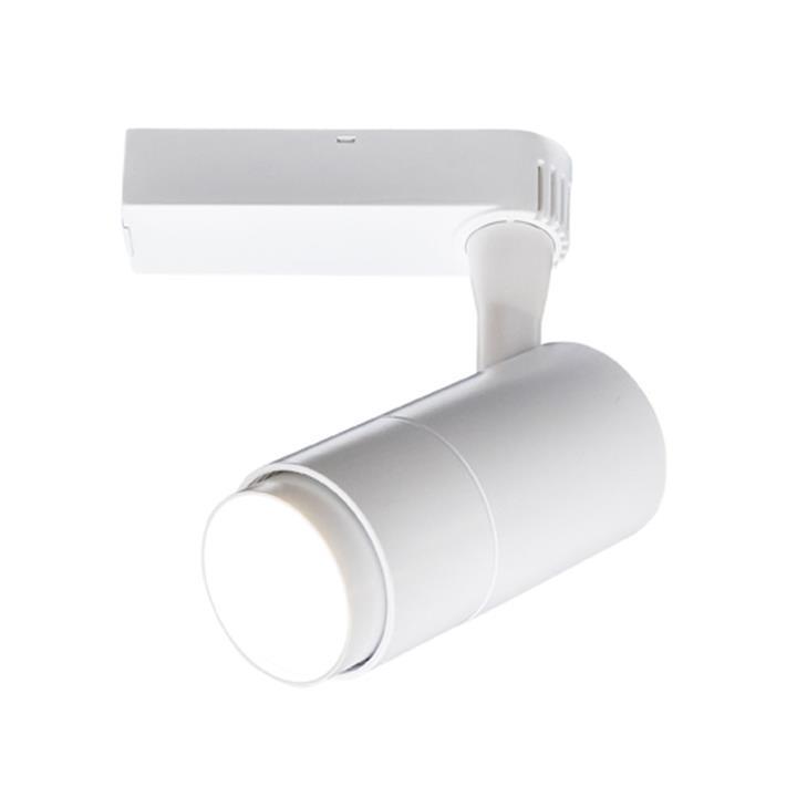 Hans Metal LED Track Light Head, 3000K, White
