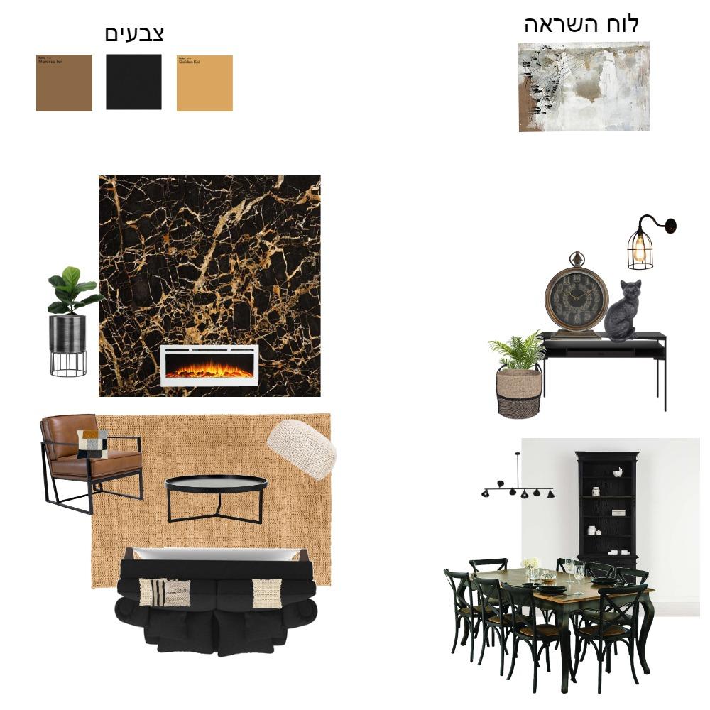כפרי חם Interior Design Mood Board by ilana1975b@gmail.com on Style Sourcebook