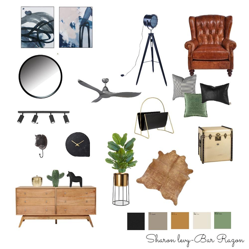 Urbanic livingroom Interior Design Mood Board by SHARON  LEVY BAR RAZON on Style Sourcebook