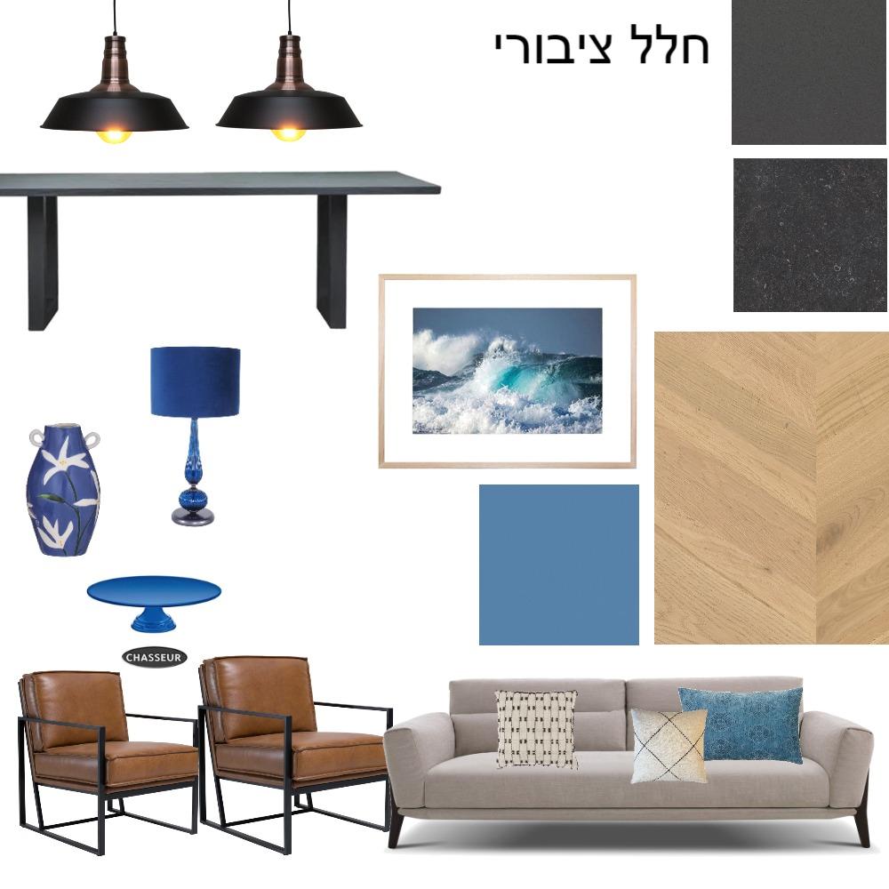 מוד בורד עופר ורחל Interior Design Mood Board by mayaffe on Style Sourcebook