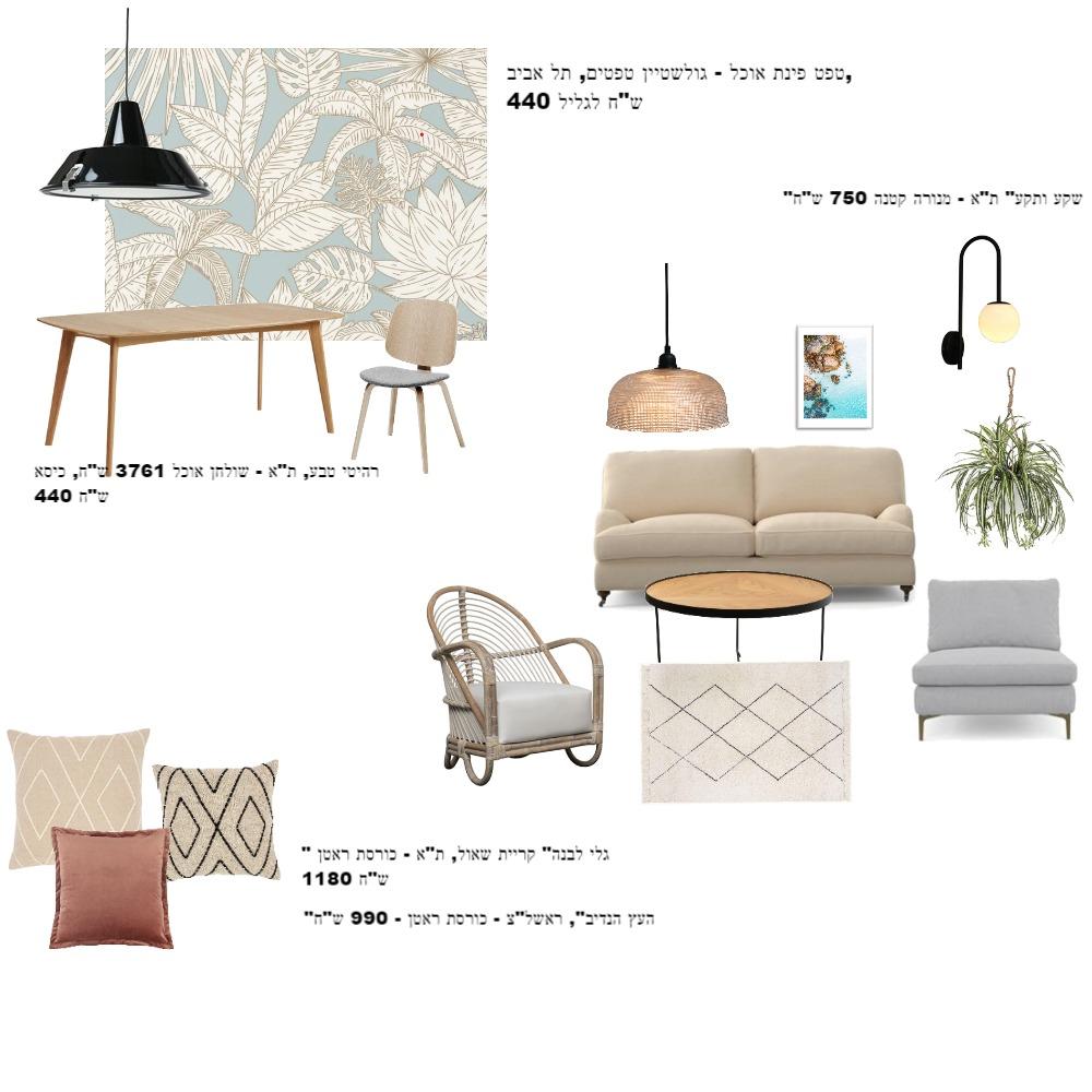 sylvia Interior Design Mood Board by hila1973 on Style Sourcebook