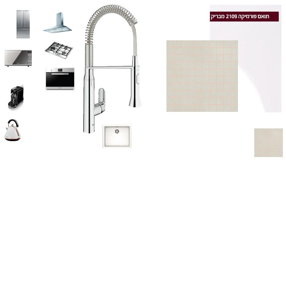 פרוייקט גמר לוח השראה שיפוץ מטבח Interior Design Mood Board by ilana1 on Style Sourcebook
