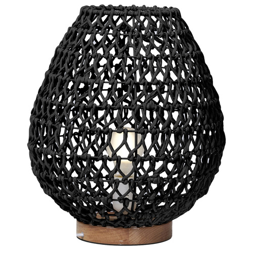 Russell Woven Table Lamp Size: 35.5 x 30.5 x 30.5cm, Colour: Black
