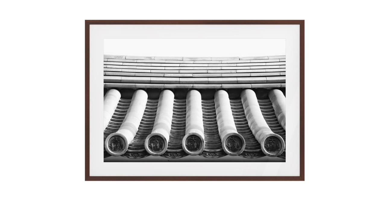The Roof Print Dark Brown Wood Frame Small