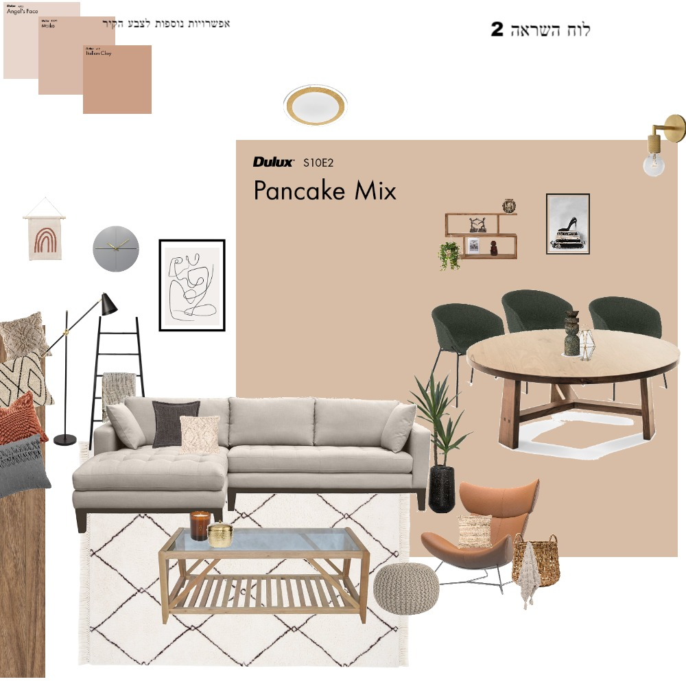 לוח הראה מי מס 2 Interior Design Mood Board by cohen einat on Style Sourcebook