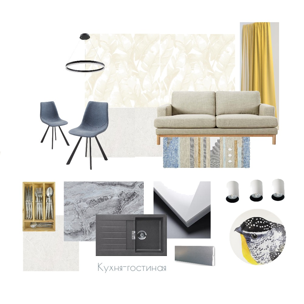 кухня гостиная Interior Design Mood Board by SvetlanaJ on Style Sourcebook