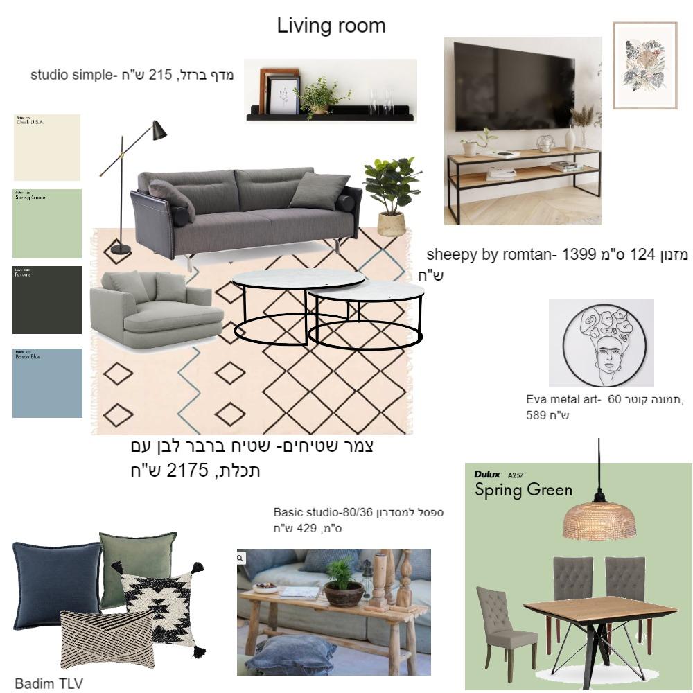 הדירה של ליז Interior Design Mood Board by hila1973 on Style Sourcebook