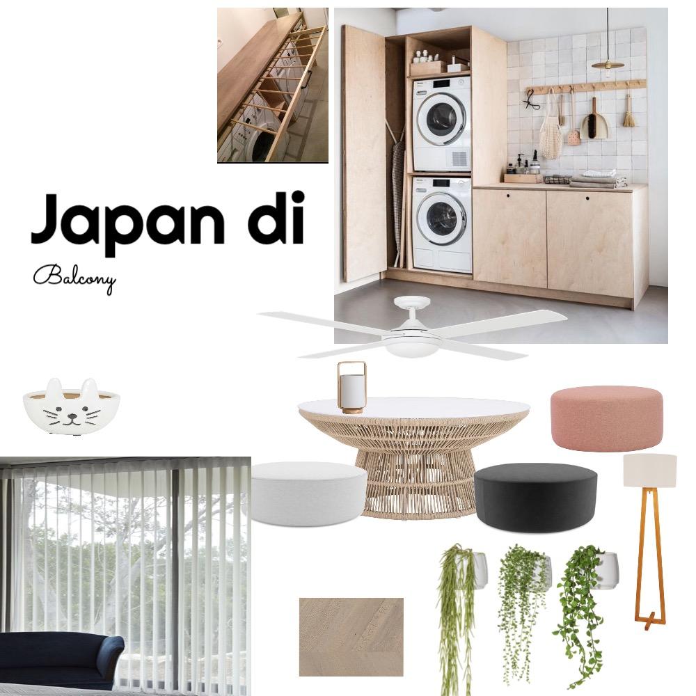 Balcony Interior Design Mood Board by leocoliving on Style Sourcebook