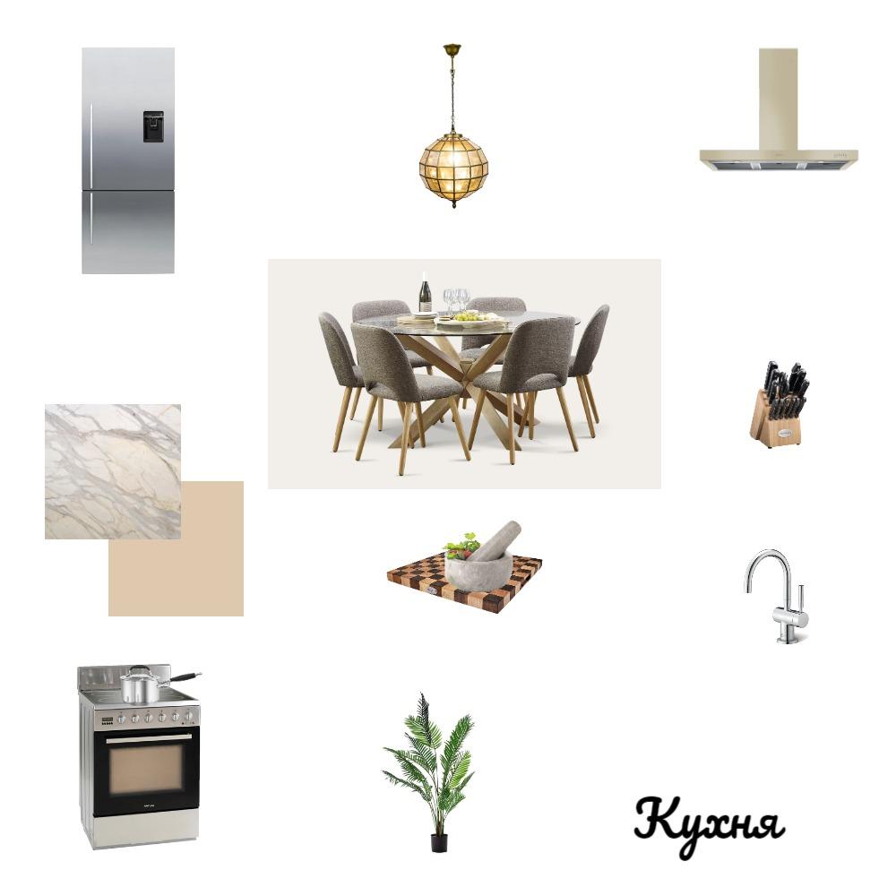 Кухня Interior Design Mood Board by IrinaLuk on Style Sourcebook