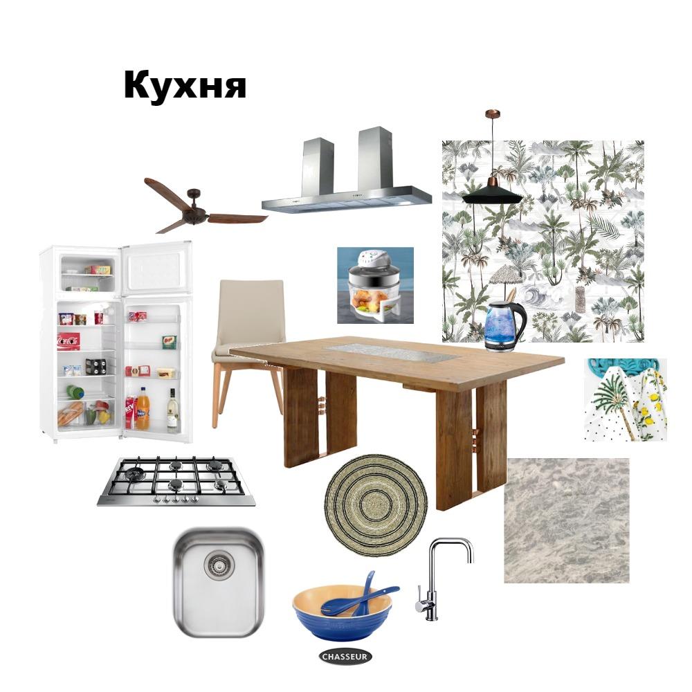Кухня  коллаж Interior Design Mood Board by Leonid Semenets on Style Sourcebook